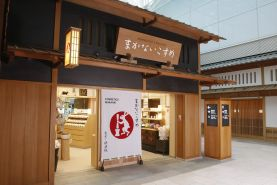 cửa hàng makanai tại haneda