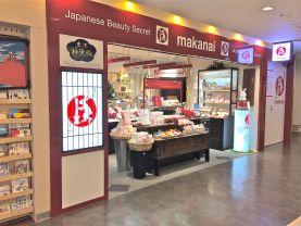 cửa hàng makanai tại narita