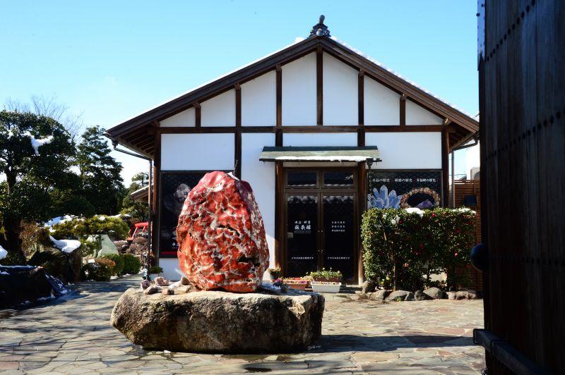 vườn Shingen no Sato