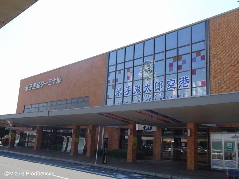 sân bay thành phố Sakaiminato