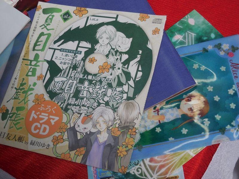 Manga Party