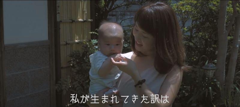 ca khúc Inochi No Riyuu lý do tôi sinh ra vitamin yêu đời cho ai đang buồn chán